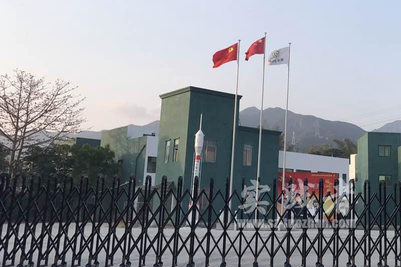深圳大鹏南澳军事拓展基地